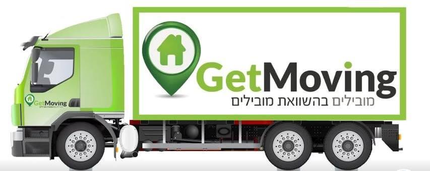 משאית הובלה של גט מובינג